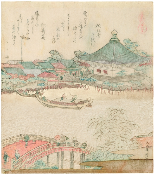 AIX La rivière Sumida