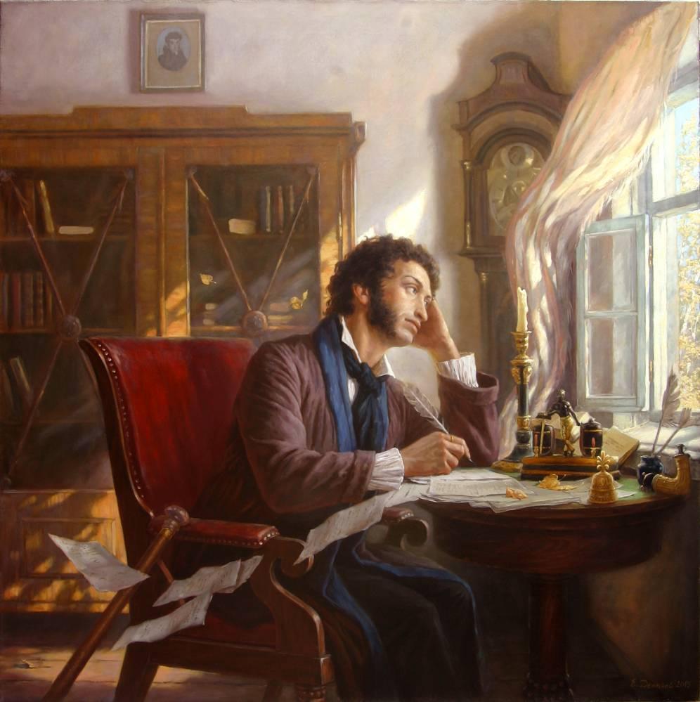 POETE Evgeny DEMAKOV